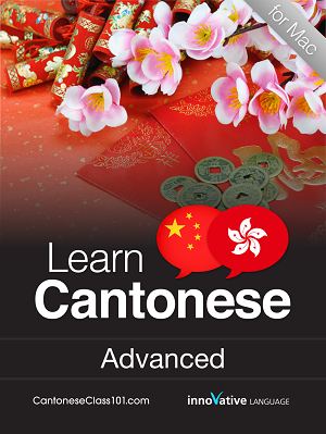 Learn Cantonese - Level 5: Advanced Cantonese Audio Course for Mac
