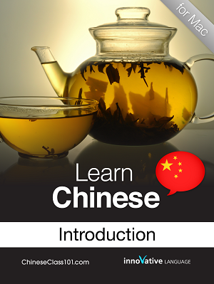 Learn Chinese - Level 1: Introduction to Chinese Audio Course for Mac