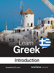 Learn Greek - Level 1: Introduction to Greek Audio Course for Mac