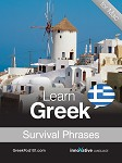 Learn Greek - Survival Phrases Greek Audio Course for Mac