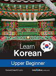 Learn Korean - Level 5: Upper Beginner Korean Audio Course for Mac
