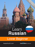 Learn Russian - Level 3: Lower Beginner Russian Audio Course for Mac