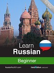 Learn Russian - Level 4: Beginner Russian Audio Course for Mac