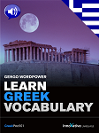 Learn Greek - Gengo WordPower Audio Course for Mac