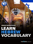 Learn Hebrew - Gengo WordPower Audio Course for Mac