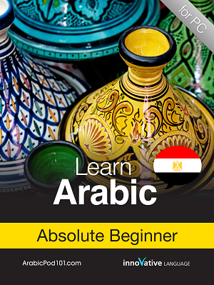 Learn Arabic - Level 2: Absolute Beginner Audio Course