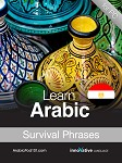 Learn Arabic - Survival Phrases Audio Course