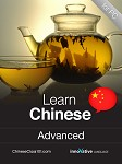 Learn Chinese - Level 9: Advanced Audio Course