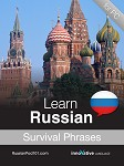 Learn Russian - Survival Phrases Audio Course
