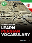 Learn Persian - Gengo WordPower Audio Course for Mac