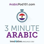 3-Minute Egyptian Arabic - 25 Lesson Series Audiobook