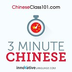 3-Minute Chinese - 25 Lesson Series Audiobook