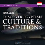 Learn Arabic: Discover Egyptian Culture & Traditions