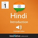Audiobook Hindi - Level 1: Introduction to Hindi: Volume 1