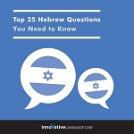 Audiobook Hebrew - Top 25 Hebrew Questions You Need to Know