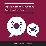 Audiobook Korean - Top 25 Korean Questions You Need to Know