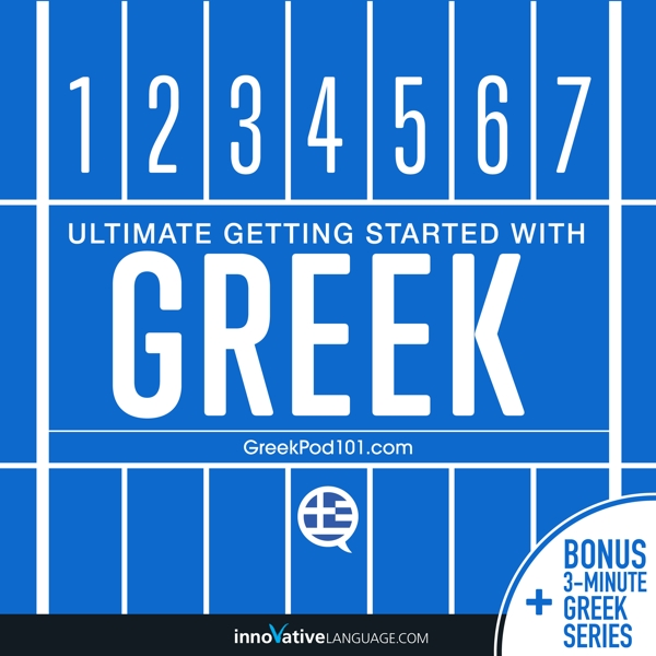 [Audiobook] Learn Greek: Ultimate Getting Started with Greek