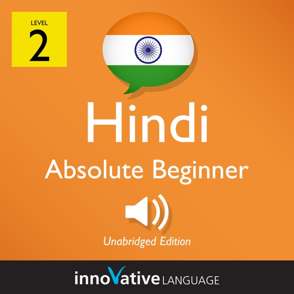 [Audiobook] Learn Hindi - Level 2: Absolute Beginner Hindi, Volume 1
