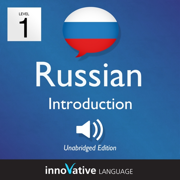[Audiobook] Learn Russian - Level 1: Introduction to Russian, Volume 1