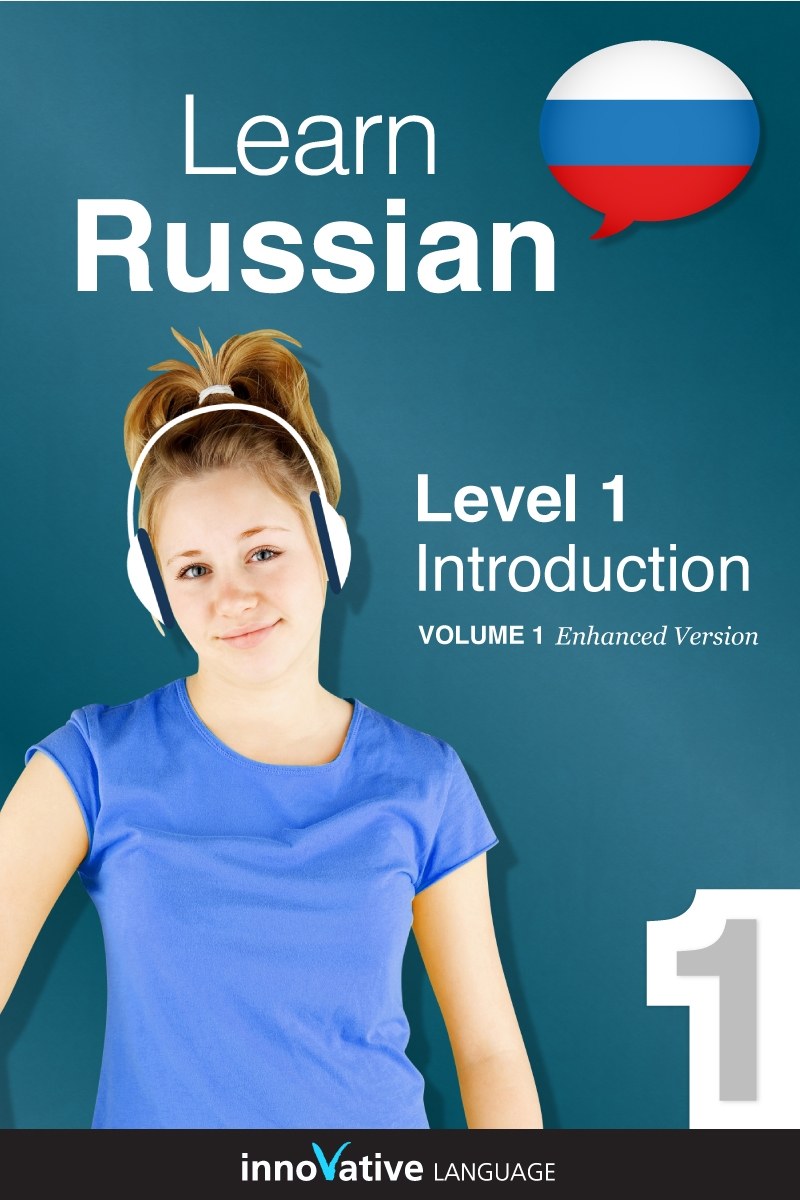 [eBook] Learn Russian - Level 1: Introduction